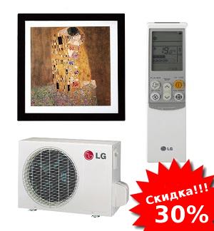 распродажа инверторных сплит-систем LG
