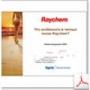 Что особенного в теплых  полах Raychem?
